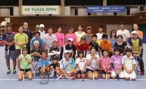 2014 GS Yuasa Tennis Clinic